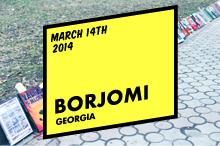 Borjomi 2014